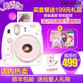 Fujifilm/富士instax mini8粉白心套装含拍立得相纸一次成像相机