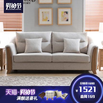 治木工坊实木沙发怎么样?质量好不好?