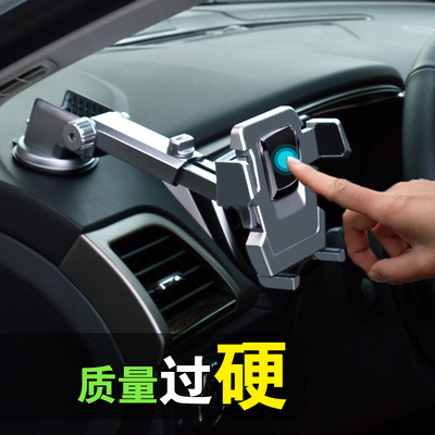 多功能车载手机支架出风口汽车上通用手机导航支架吸盘式车内用座