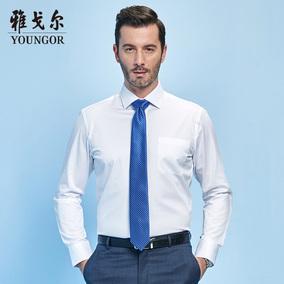 雅戈尔白衬衫秋纯棉男士衬衫DP免烫商务男士长袖衬衫白衬衣6054