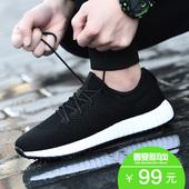 夏季运动网鞋男鞋运动鞋男士休闲鞋男潮鞋子板鞋跑步鞋男韩版潮流