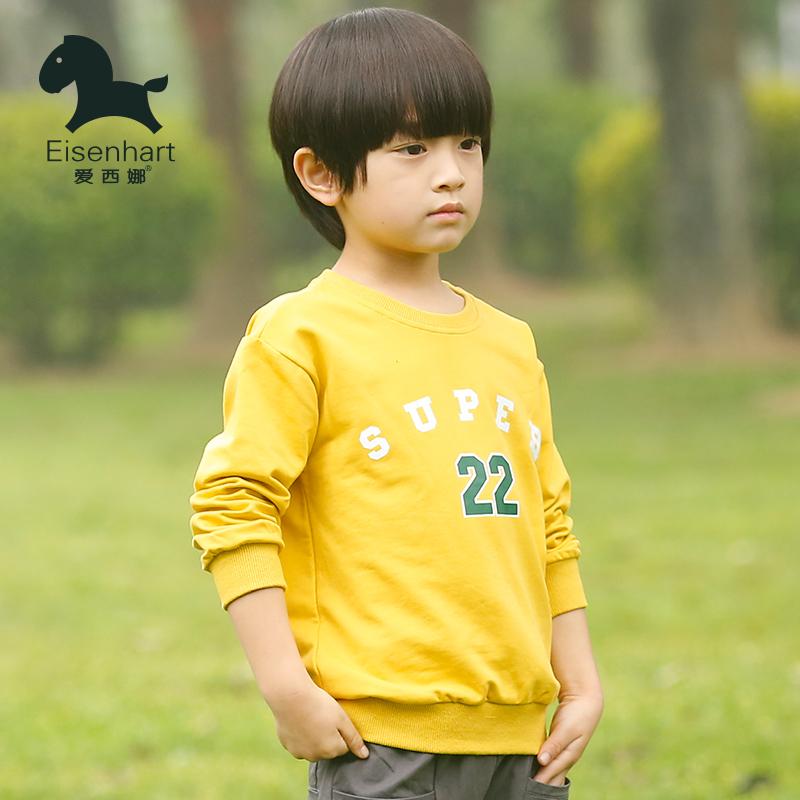 套头衫韩版潮童装爱西娜儿童打底长袖春装男童