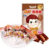 【天猫超市】不二家棒棒糖奶茶味+巧克力牛奶味54支313g/袋糖果