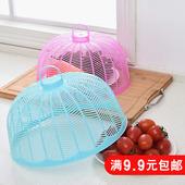 圆形迷你食物罩子饭菜罩防蝇罩餐桌罩可折叠塑料小号防尘