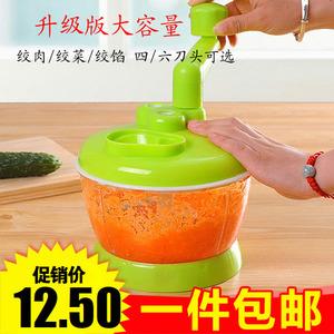 多功能切菜器碎菜器绞肉机搅蒜厨房神器手动家用绞饺子菜馅机