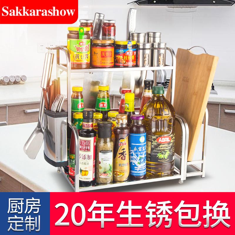 厨房置物架调味料调料落地用品壁挂厨具不锈钢