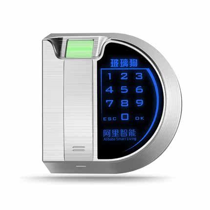 得能指纹锁电子锁密码锁DN-D2-N99怎么样