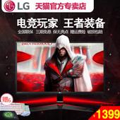 【LG天猫官方专卖店】LG 27MP59G-P27英寸1ms游戏电竞显示器24