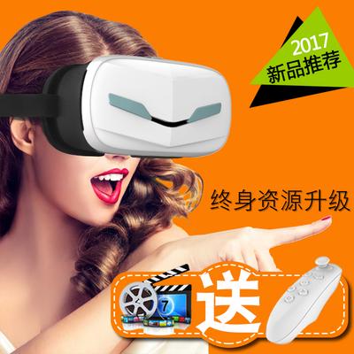 新款片源VR虚拟现实3D眼镜电影院手机视频智能头戴式游戏头盔成人