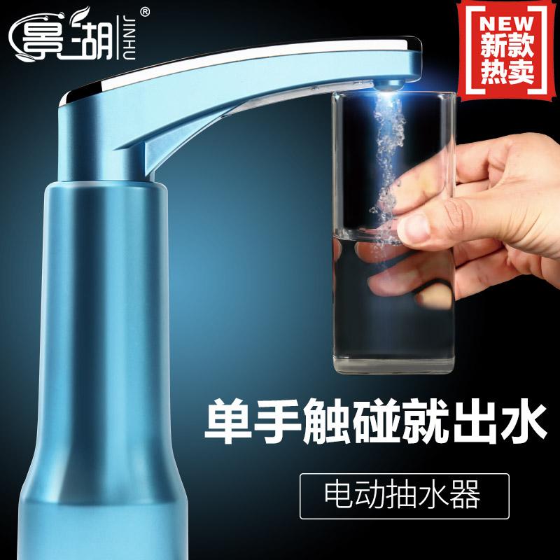 桶装水电动抽水器饮水机水龙头矿泉纯净水自动吸水