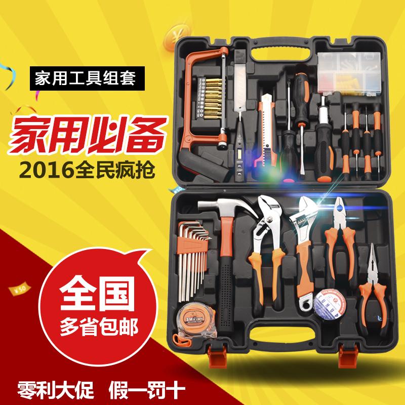 四达41件套家用工具五金电工套装全能家装维修手动工具箱德国标准
