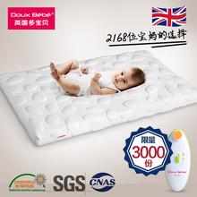 进口品牌Douxbebe新生婴儿床垫天然椰棕被套宝宝童幼儿园可定做