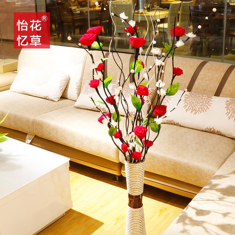 客厅摆设家居干花落地套装花瓶欧式室内