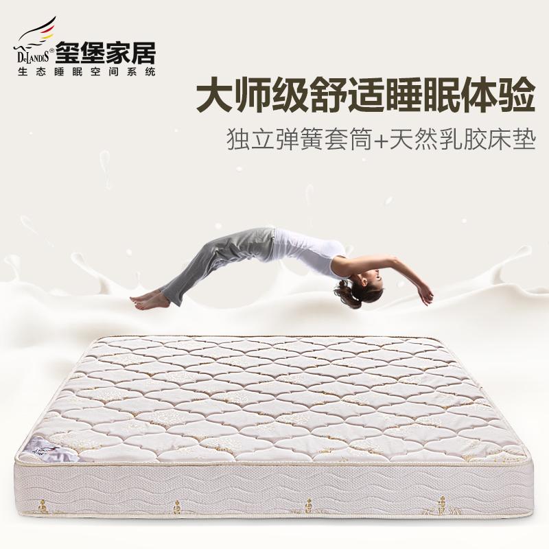 席梦思乳胶天然舒适定制进口泰国独立床垫弹簧