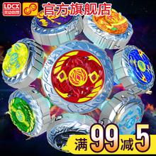 灵动魔幻陀螺2代正版梦幻玩具 儿童拉线男孩坨螺二代焰天火龙王