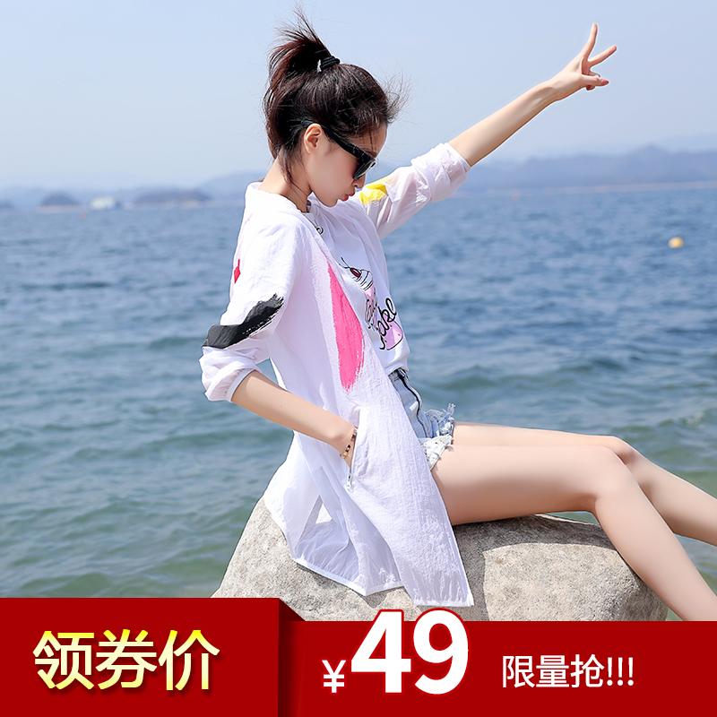 长款轻薄印花长袖学生外套沙滩夏季防晒