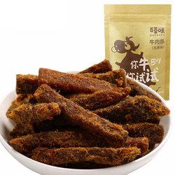 【天猫超市】百草味五香牛肉条100g牛肉干肉类零食小吃