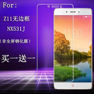 努比亚Z11钢化膜 NX531J手机贴膜z11无边框高清玻璃保护膜