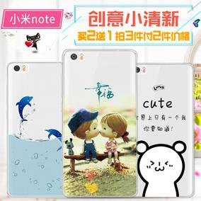 米奈 小米note手机壳软硅胶女款挂绳防摔小米note5.7寸个性卡通壳