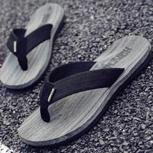 室外潮拖鞋 沙滩鞋 个性 凉鞋 2017新款 人字拖男夏夹脚凉拖防滑韩版