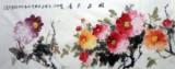 杨雪手绘真迹精品书画14085209国色天香牡丹画小六尺写意花鸟