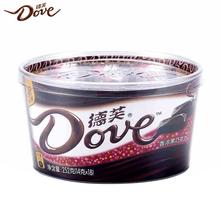 【天猫超市】德芙巧克力礼盒 香浓黑巧252g碗装 新老包装随机发货