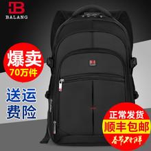 巴朗双肩包男士背包韩版潮大高中学生书包商务休闲电脑背包旅行包