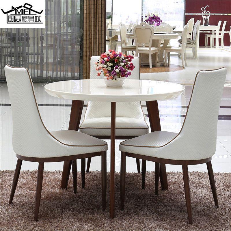 洽谈接待桌椅组合钢化玻璃圆桌子现代简约欧式餐桌椅