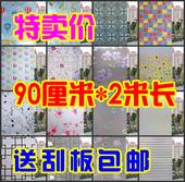 窗花纸窗贴磨砂贴纸卫生间透光不透明浴室玻璃纸遮光窗户贴膜自粘