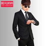 西服套装男士四季韩版修身小西装职业正装三件套伴郎新郎结婚礼服