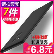 小米红米note4X手机壳4X保护套4A磨砂NOTE4软硅胶4标准高配版男女