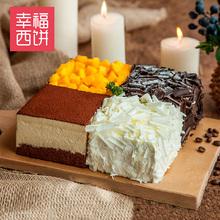 幸福西饼榴莲蛋糕芒果慕斯提拉米苏生日蛋糕同城全国配送深圳上海