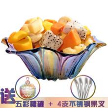 现代客厅创意欧式干果糖果盘家用水果盘 尚品志大号水晶玻璃果盘