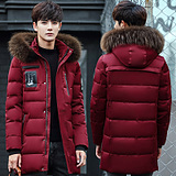 2017新款羽绒服男中长款加厚青年冬季外套男装韩版修身冬装潮反季