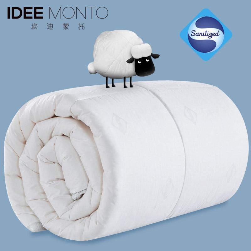 透氣保暖加厚羊毛舒適被子 抗菌床上用品