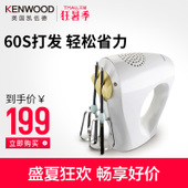 KENWOOD/凯伍德 HM220 家用电动打蛋器 不锈钢迷你打蛋机打奶油机
