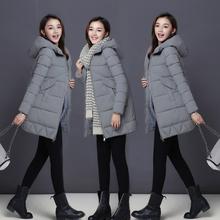 2017新款冬装女装韩版反季棉衣女中长款修身加厚秋冬季外套女学生