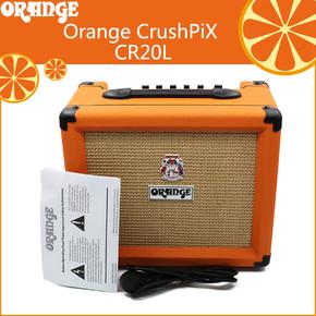 正品ORANGE 橘子CrushPiX CR20 电吉他音箱 清音过载双通道 左轮