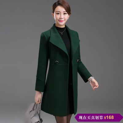 中长款气质羊毛韩版大衣2016秋冬新款女装修身大码显瘦羊毛呢外套