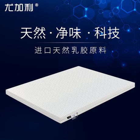尤加利乳胶床垫泰国天然橡胶1.8m床纯乳胶垫1.5m席梦思米10cm进口商品大图