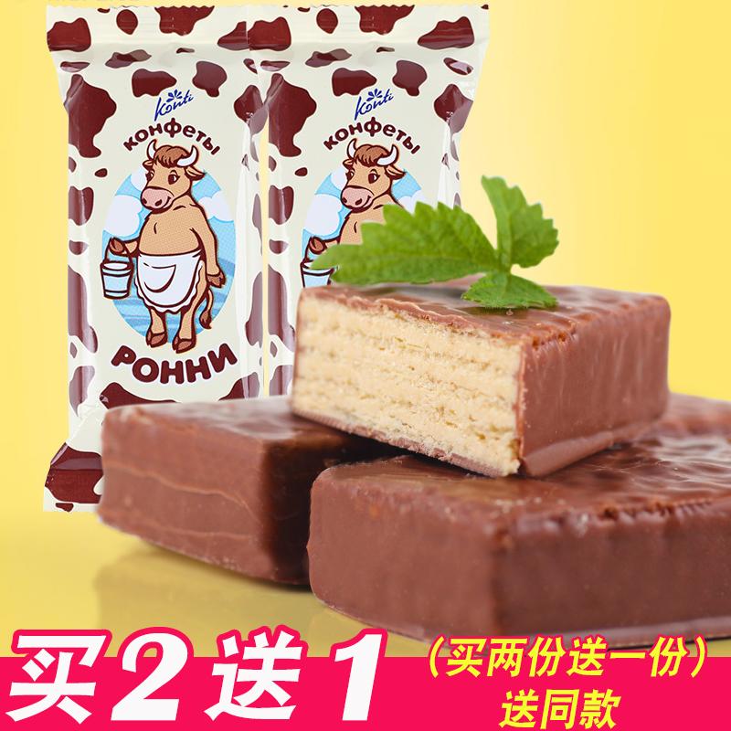夹心饼干小牛巧克力散装俄罗斯进口奶牛