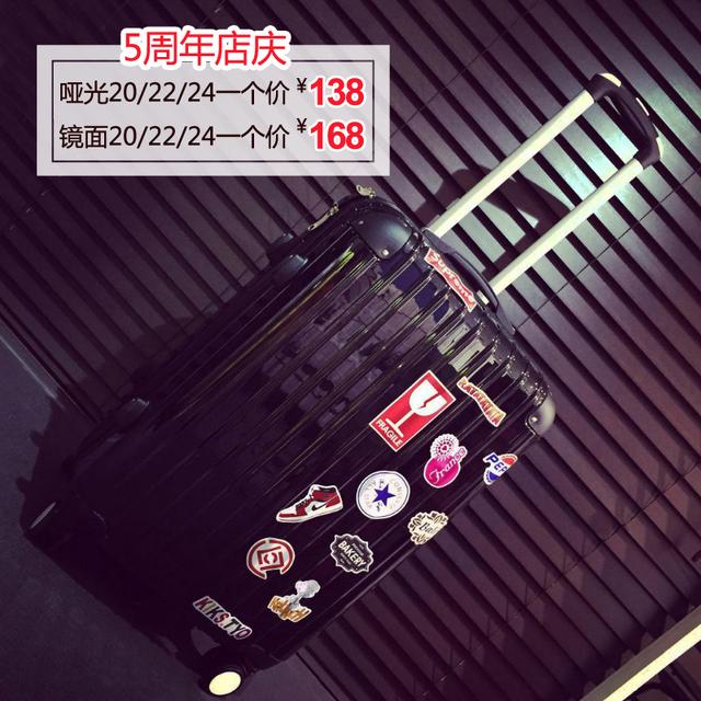 皮箱子男登机箱包20寸潮 y行李箱拉杆箱女万向轮24寸旅行箱密码