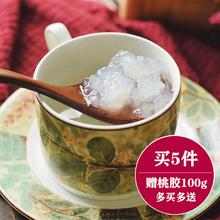 林蛙油蛤蟆油木瓜雪蛤膏雪蛤素2克 十年志雪蛤油长白山正品