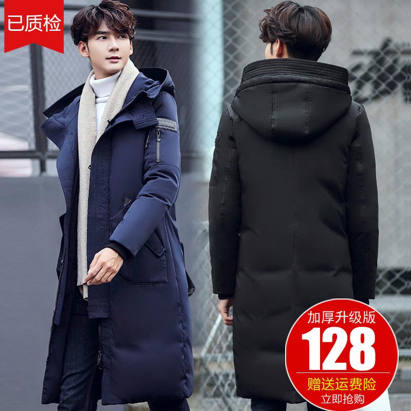 男士羽绒服中长款反季清仓特价加厚韩版修身青年连帽学生外套男潮
