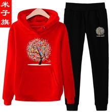 2017新款卫衣套装女春秋季韩版学生宽松套头连帽休闲运动服两件套