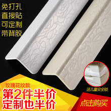 PVC护角条 护墙角保护条粘贴免打孔墙护角防撞条墙角保护条 护角