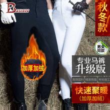 马术骑马马裤骑马装备马术用品耐磨防滑高弹男女同款(冬款加绒)