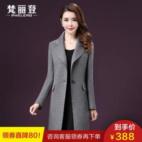 梵丽登2017品牌女装秋冬新款韩版薄毛呢外套女中长款修身呢子大衣