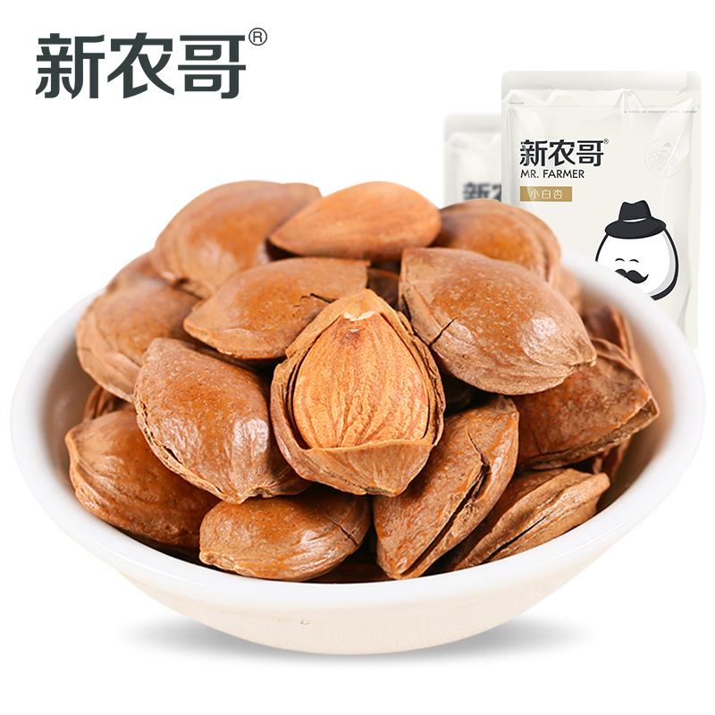 【新农哥_小白杏】坚果零食特产 硬壳扁杏仁200gx2袋