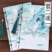 不如归去古风本子笔记本文具 中国风复古礼品日记本 线装本记事本